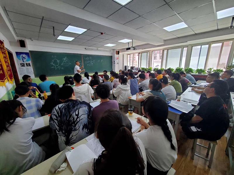 2021届高考文化课百日冲刺班