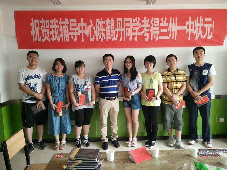 祝贺我辅导中心陈鹤丹同学考得兰州一中状元