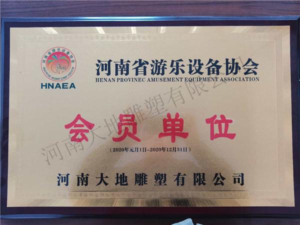 河南不锈钢雕塑公司证书