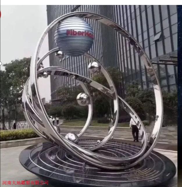 不锈钢雕塑生产工艺