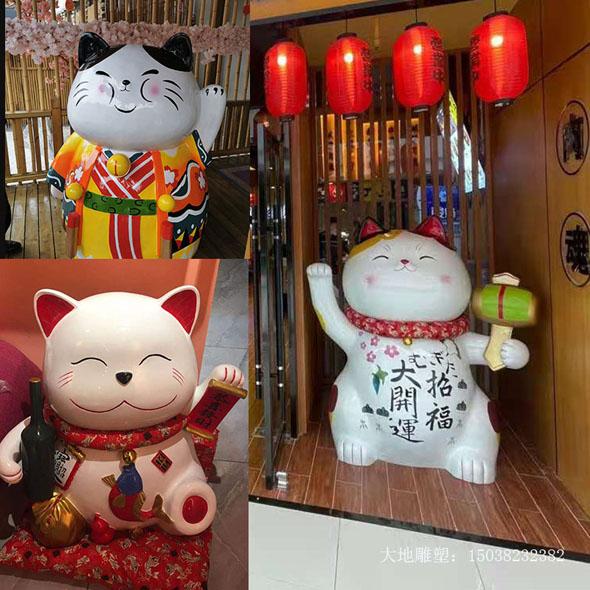 大型招财猫雕塑商场网红店门口迎宾创意摆件卡通玻璃钢吉祥物定制