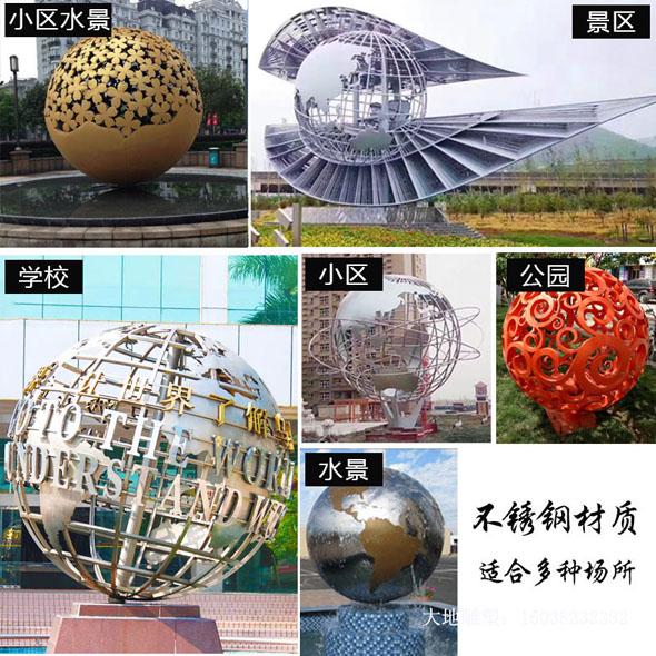 不锈钢雕塑艺术