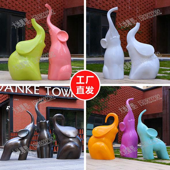 商场美陈大型玻璃钢大象摆件景观户外抽象动物雕塑售楼处景观装饰