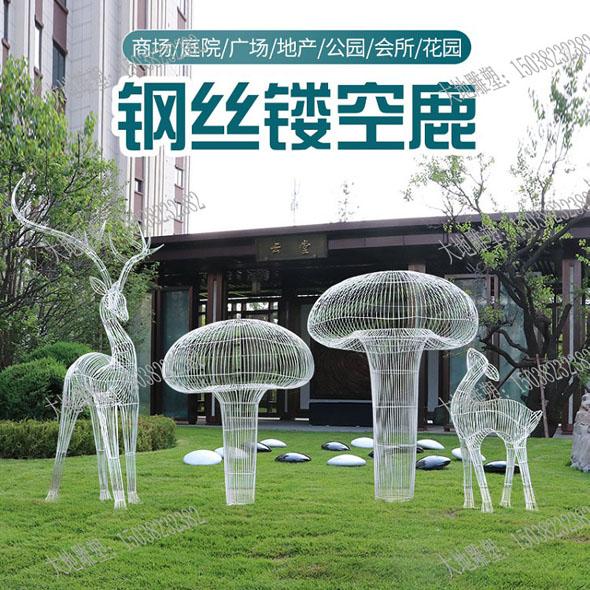 不锈钢镂空雕塑
