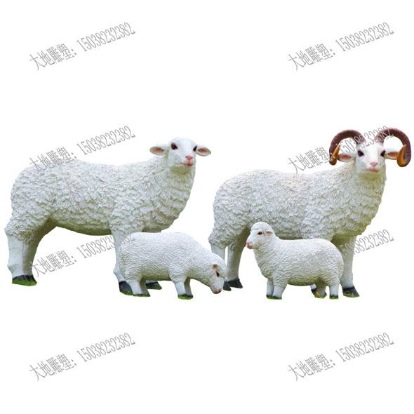 田园风仿真山羊摆件户外园林景观花园装饰庭院玻璃钢动物雕塑景观