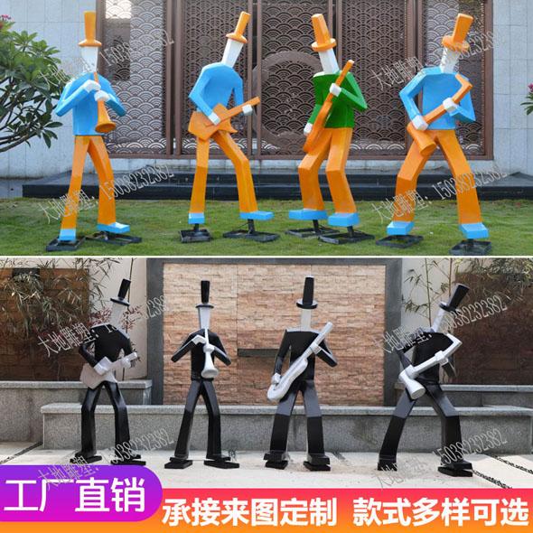 户外玻璃钢抽象音乐雕塑人像校园城市广场酒店公园人物艺术品定制