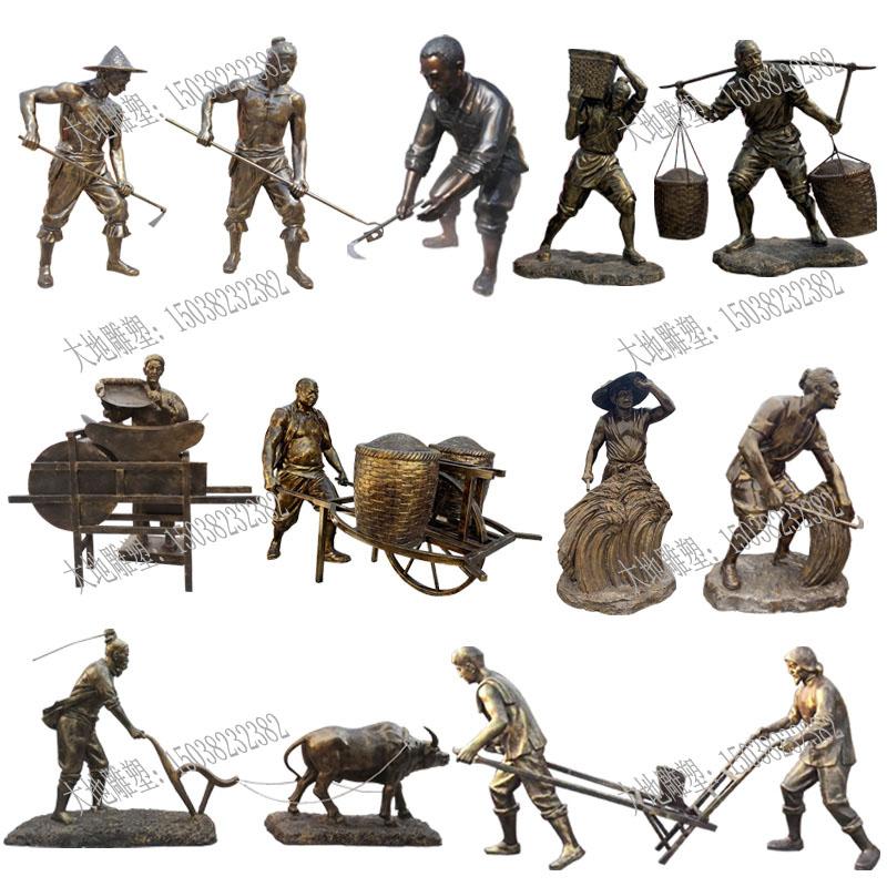 园林景观艺术品仿铜铸铜雕塑摆件