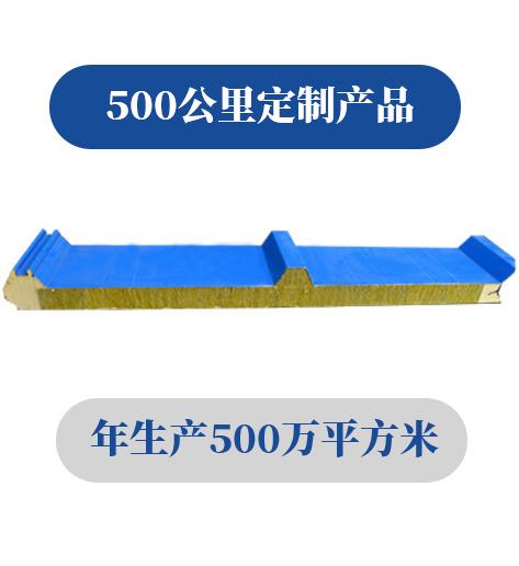 河南省拓锐建筑材料有限责任公司