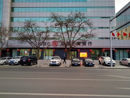 国宏消防工程-企业类-工商银行