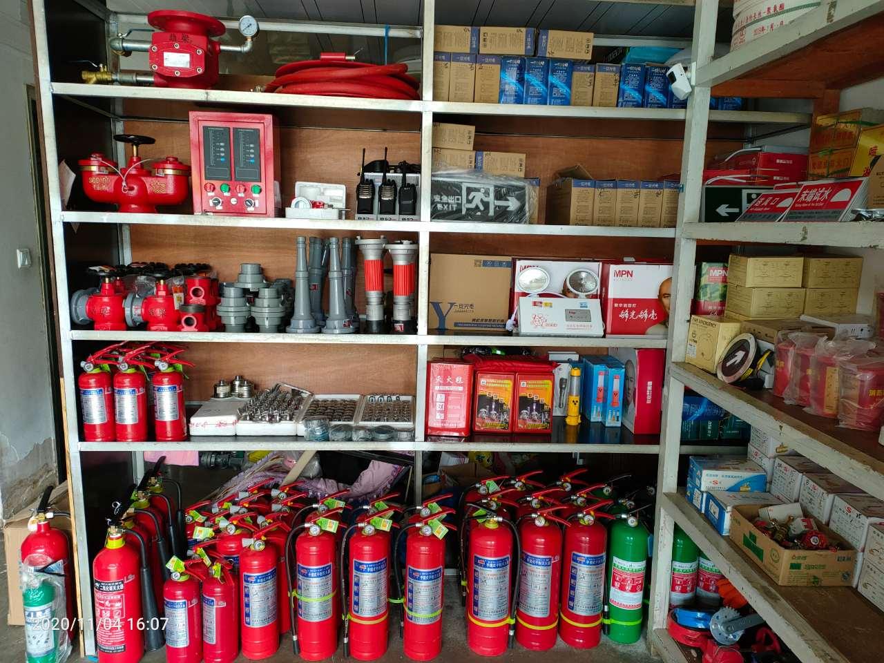 消防器材商铺
