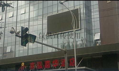 国宏消防维保-酒店类-京泓嘉华酒店