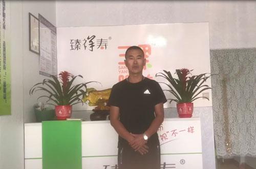 山东省青岛市城阳区惜福镇李辛社区 三果眼益视力保健中心