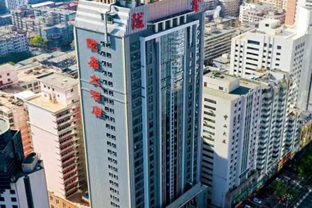 陇鑫大酒店
