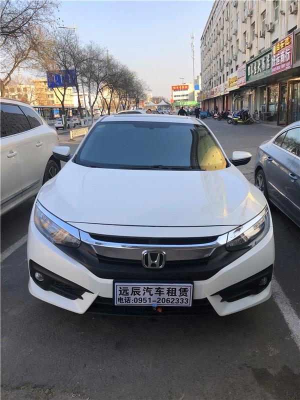 宁夏旅游租车