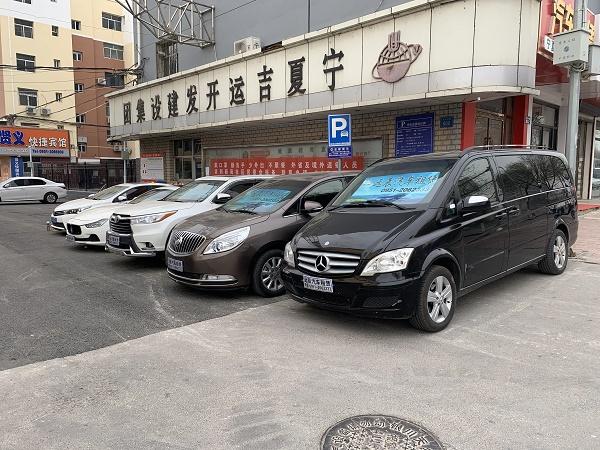 大家知道银川租车公司都可以提供那些服务吗?请看下面介绍