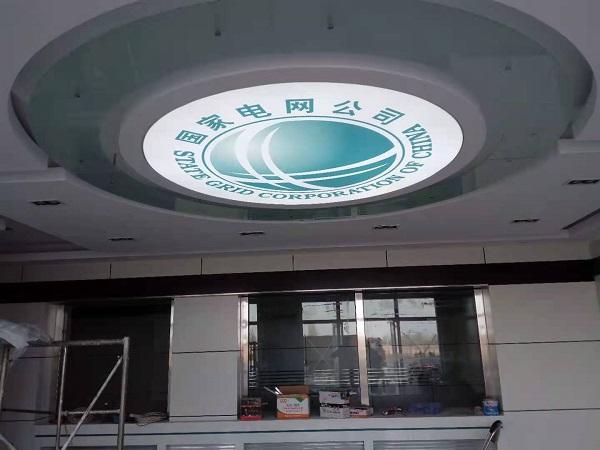 国家电网宁夏公司案例