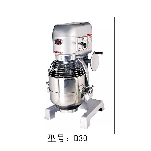 搅拌机B30