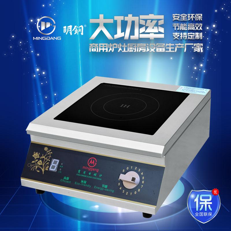 5KW台式平面小炒炉