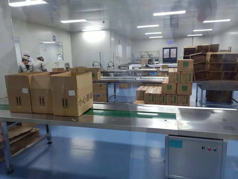 微生物室净化实验室