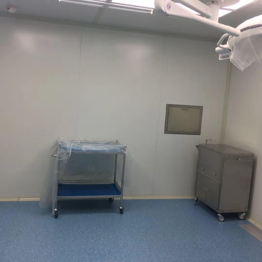 标准实验室