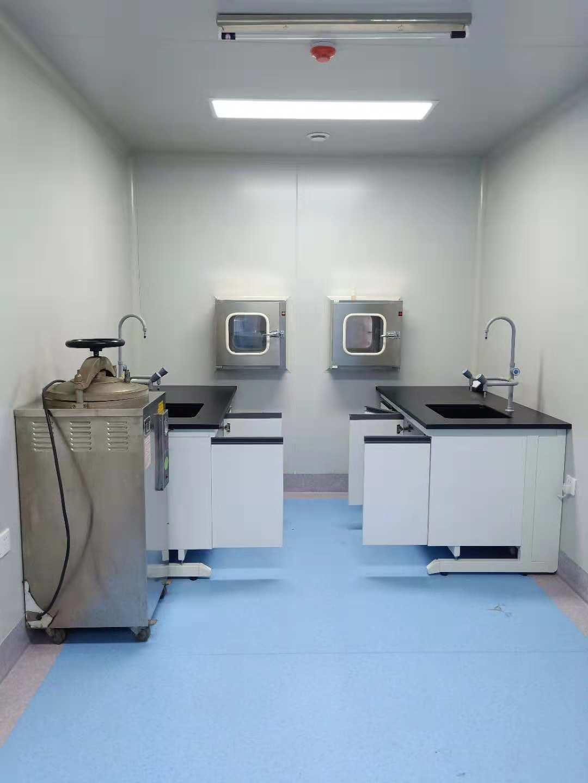 生化实验室