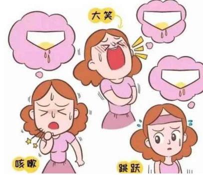 产后妈妈一咳嗽就漏尿,请检查盆底肌!