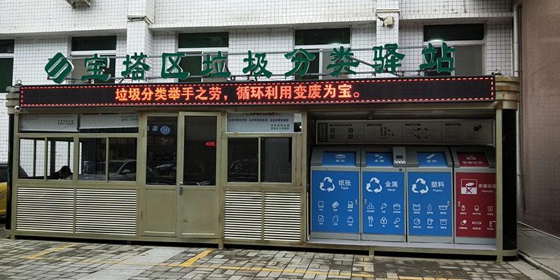 陕西垃圾房案例展示