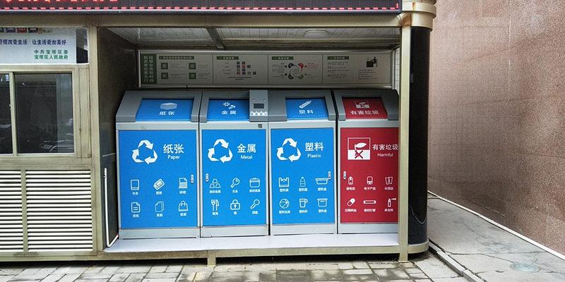 陕西垃圾房厂家