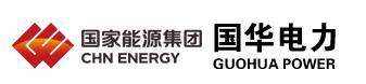 镕奧電力建設有限公司合作伙伴——國華電力