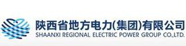 镕奧電力建設有限公司合作伙伴——陜西地方電力集團