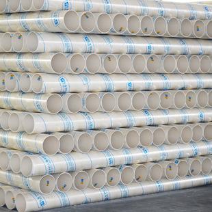 四川PVC管材