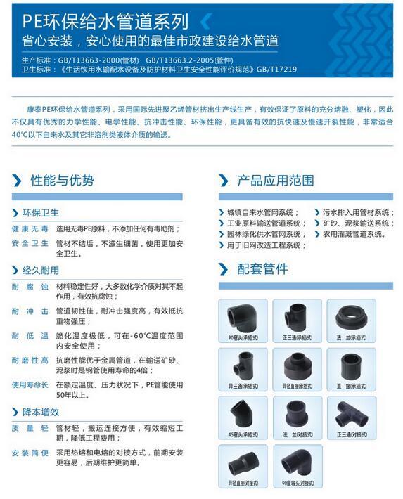 成都HDPE管销售