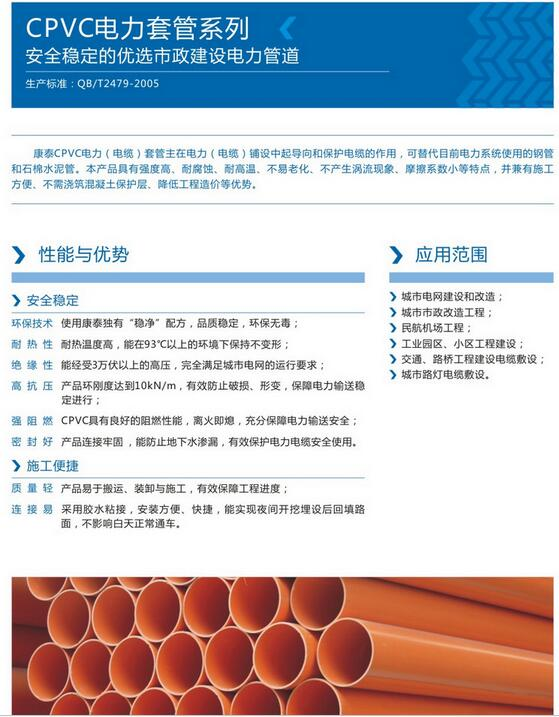 HDPE管銷售