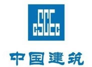 四川PPR管