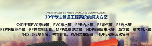 成都PPR管批发