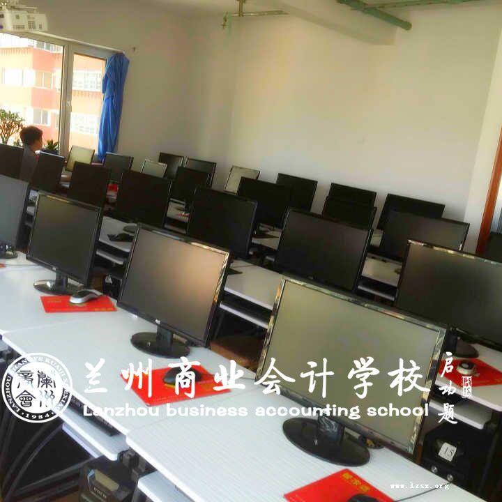 甘南办公自动化(计算机培训)