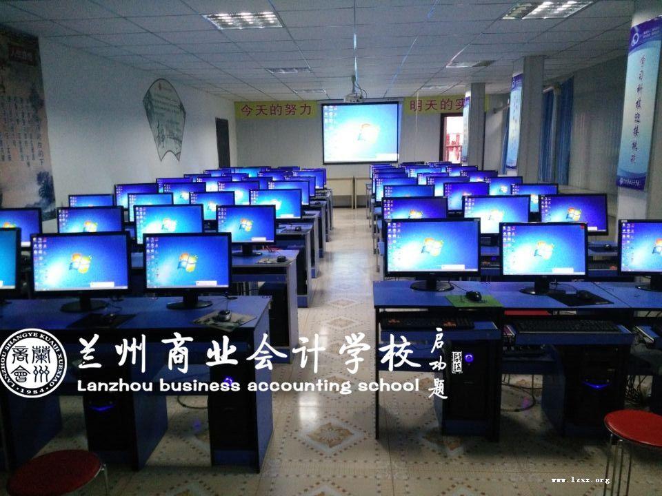 计算机培训(甘肃广播电视大学)