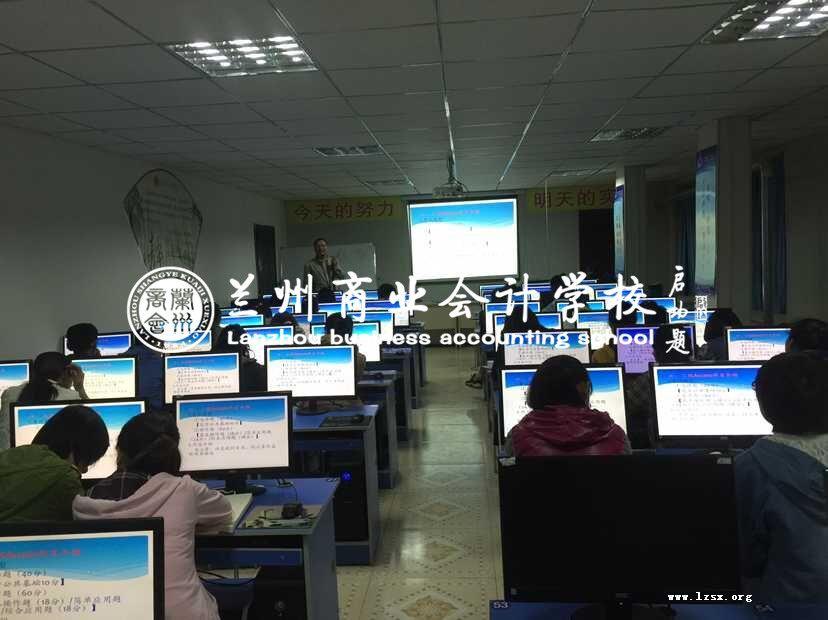 计算机一级培训