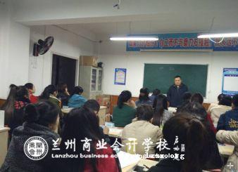 注册会计师面授班(注册会计师课程基础学习)
