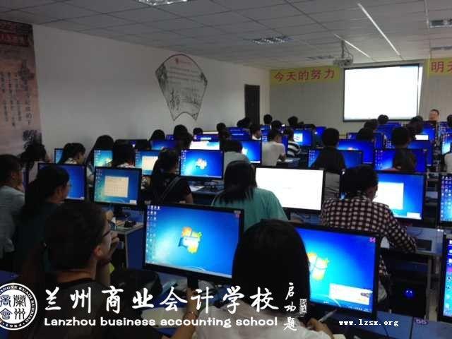 计算机培训(兰州交通大学)