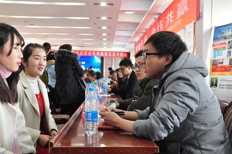 甘南商业会计学校第1届财会类专场招聘会圆满结束