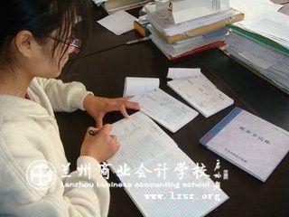 兰州会计专业(普通中专、大专/高职、五年一贯制大专)