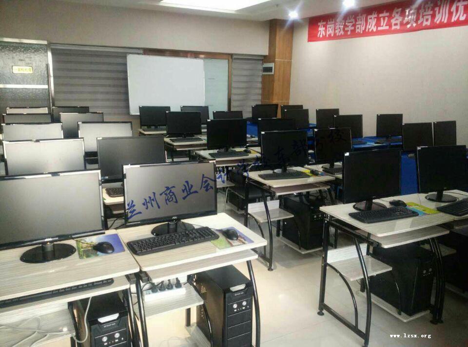 东部教学部电脑机房