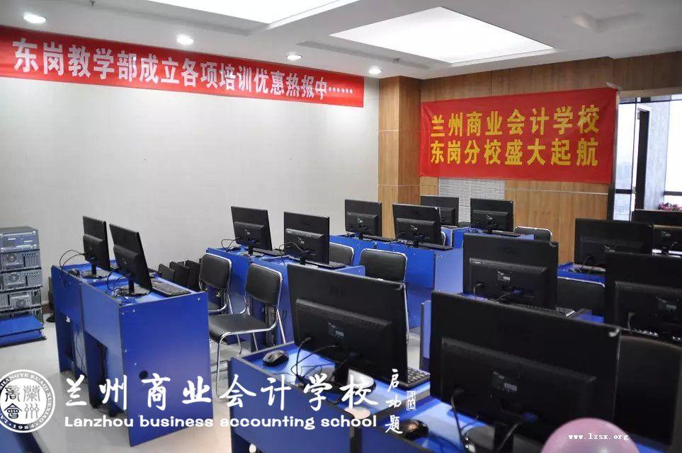 甘南计算机三级