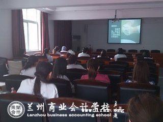 兰州信息管理与信息系统(北京大学医学网络教育)