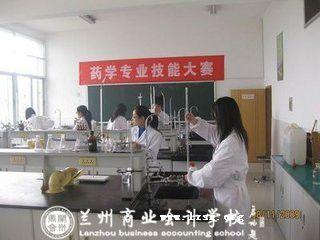 药学(北京大学医学网络教育)