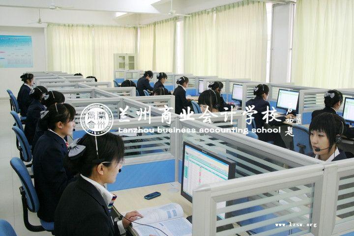 电子商务(兰州商学院成人教育)