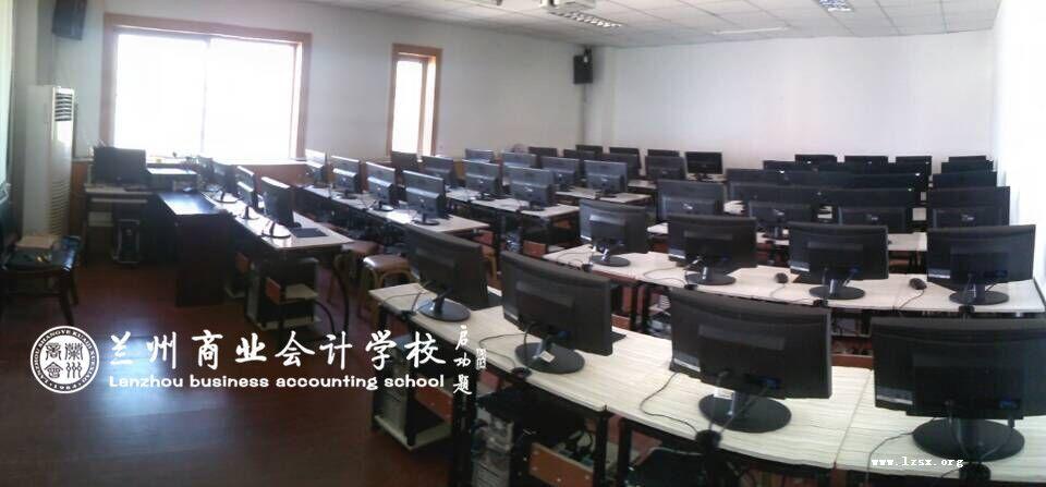 甘南计算机二级