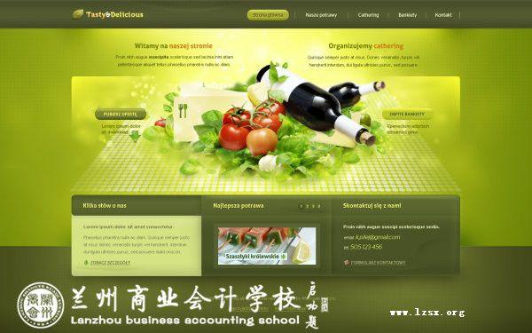兰州Macromedia网页设计师认 证