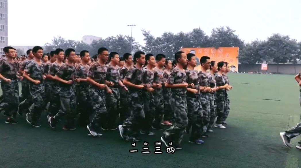 2020年陕西省国防教育军训现场
